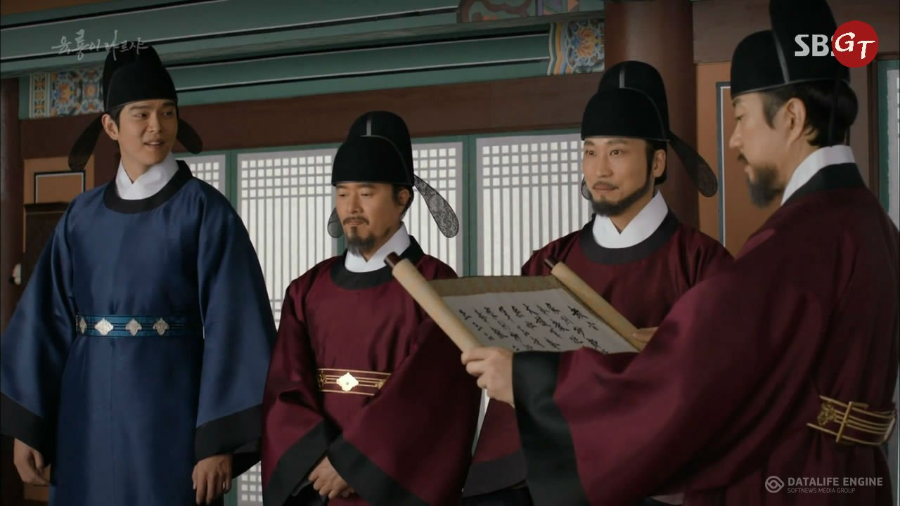Шесть летающих драконов / Six Flying Dragons